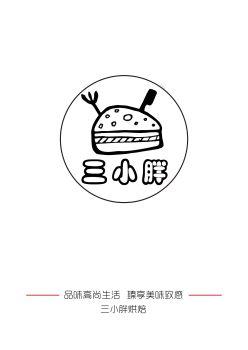 三小胖蛋糕,翻頁電子書,書籍閱讀發布