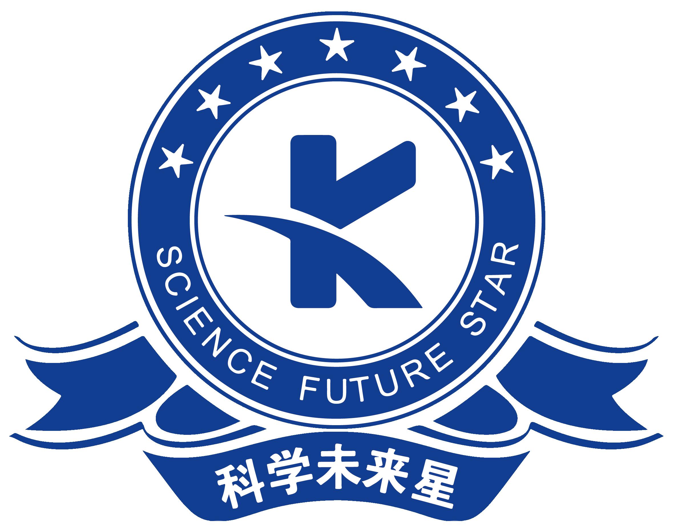 科学未来星 电子书制作软件