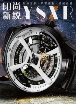 印尚新锐手表摄影案例集宣传画册