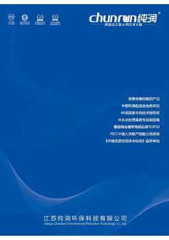 前置产品手册 电子书制作软件