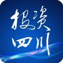 四川省经济合作局 电子书制作软件