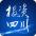 四川省經濟合作局