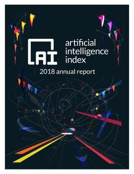 斯坦福全球AI报告:AI Index 2018 Annual Report