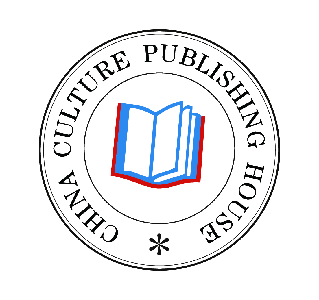 中國文化出版社 電子書制作軟件