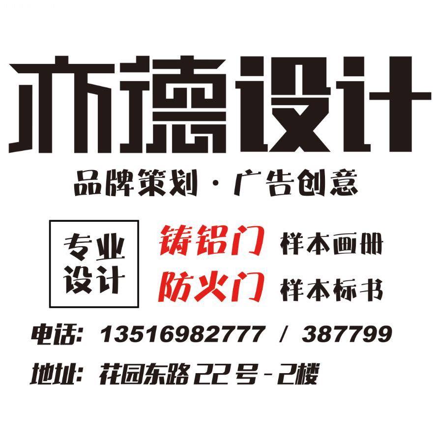 1203 电子书制作软件