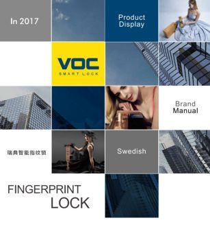 2017VOC品牌画册