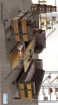 丰原家具-美式复古餐桌椅系列电子画册