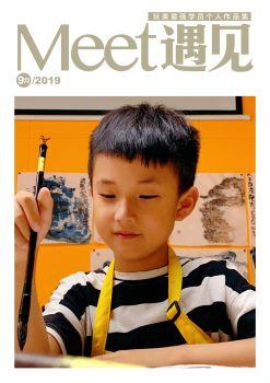 《刘宇涵个人绘画作品集》 电子杂志制作平台