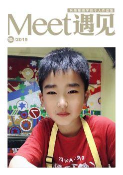 《章梓辰个人绘画作品集》 电子杂志制作软件