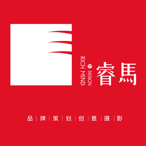 睿马摄影设计 电子书制作软件