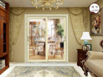 钦典门窗电子画册