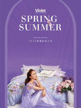 2019春夏新品画册10-426x282mm 电子书制作平台