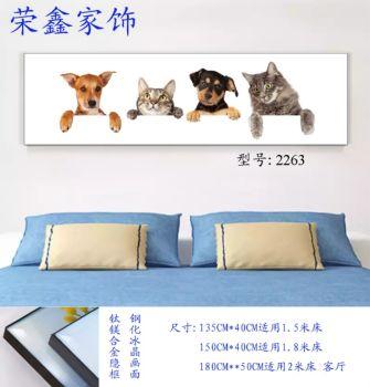 床头装饰画电子画册