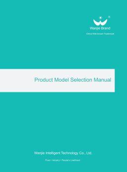 英文版-万杰产品选型手册2019版_复制 电子书制作软件