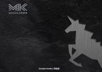 梦克饰面全木板三胺纸花色二维码电子杂志