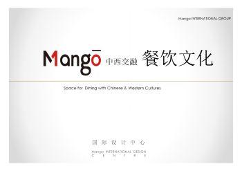 北京芒果优创装饰工程设计有限公司PDF电子画册