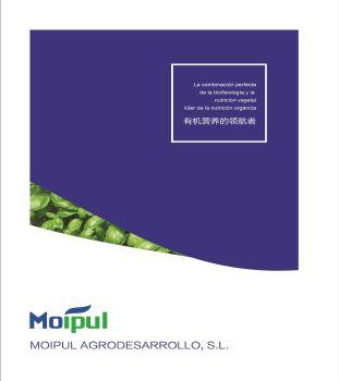 迈蒂斯丹产品电子手册