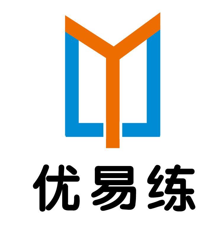 youyilian0533 电子书制作软件