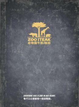 ZOOSTEAK菜譜,翻頁電子書,書籍閱讀發布