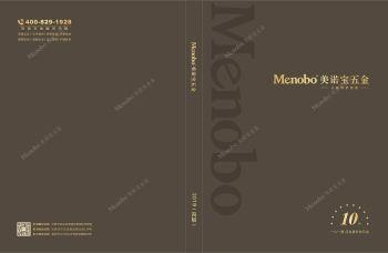 美诺宝,多媒体画册,刊物阅读发布