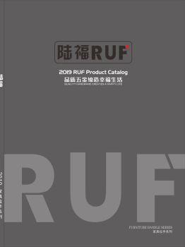 陆福画册 电子书制作软件