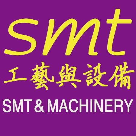 《SMT工艺与设备》 电子书制作软件