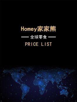 Homey家家熊全球零食,翻页电子书,书籍阅读发布