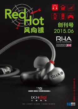 RedHot Vol.1 100dpi