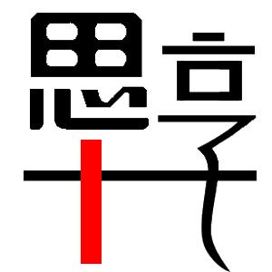 墙布新产品相册 电子书制作软件