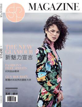 SKP Magazine No. 13