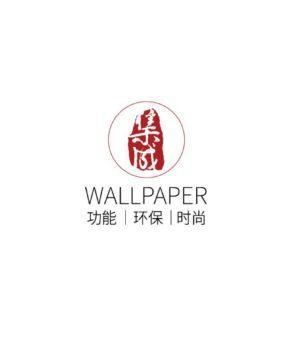 北京集成-壁纸新版本·本素宣传画册