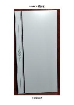 450X900铝扣板电子杂志
