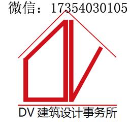 DV建筑设计事务所 电子书制作软件