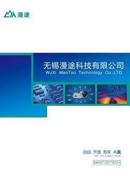 蟻蠶智慧物流產品電子手冊