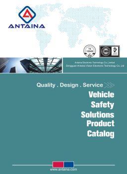 Antaina Electronic Technology Co.,Ltd,互动期刊,在线画册阅读发布