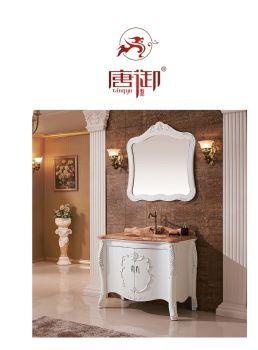 唐御浴室柜