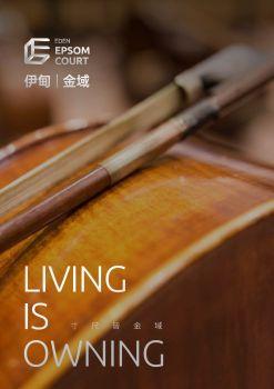 Epsom Court-Living is owning电子书