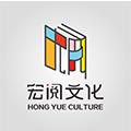 宏阅文化传播有限公司 电子书制作软件