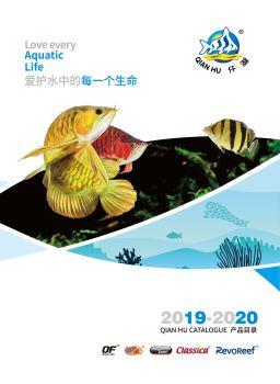 仟湖水族产品目录 电子书制作平台