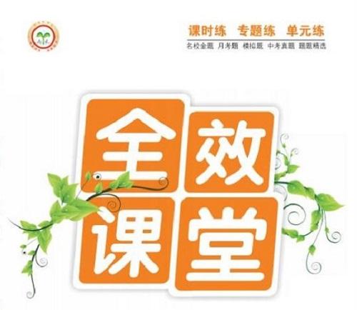 陕西紫文书业 电子书制作软件