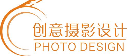 创意摄影设计 电子书制作软件