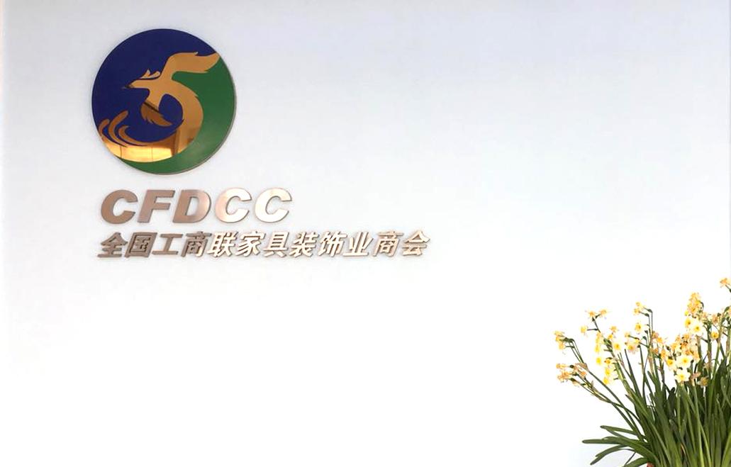 中国定制力量&家居界 电子书制作软件