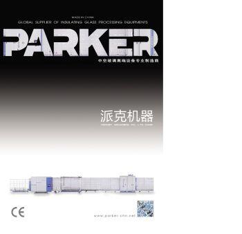 中空玻璃专业设备制造商 电子杂志制作平台