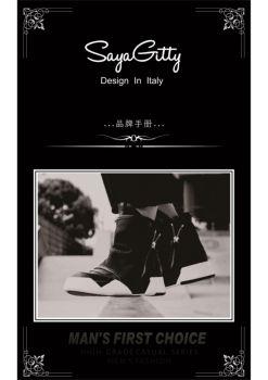 SAYAGITTY 时尚潮流男鞋品牌手册