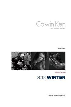 Cawin Ken 2018冬季简时尚潮品 诚邀鉴赏,多媒体画册,刊物阅读发布