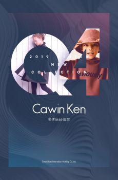 Cawin Ken 2019年冬季潮流新品 誠邀鑒賞,多媒體畫冊,刊物閱讀發布