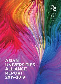 清华大学国际合作与交流处年报设计