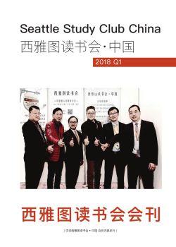 SSC杂志