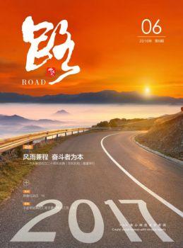 中天路桥-51-定稿