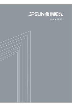 JPSUN产品画册(电子版)